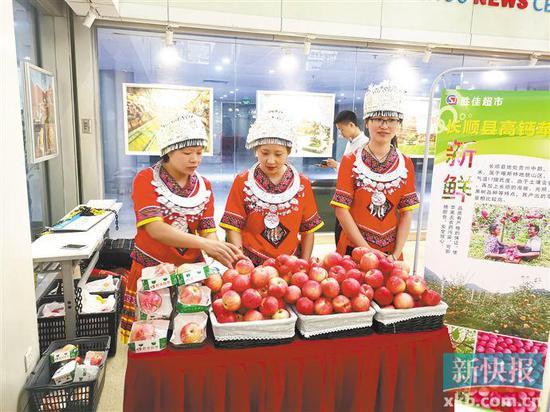 昨日,广州市协作办在新闻发布会现场带来了扶贫产品展示。新快报记者 黄闻禹/摄