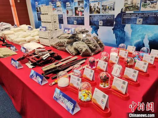 广东警方展示缴获的新型毒品和刀具等。 黄丽君 摄
