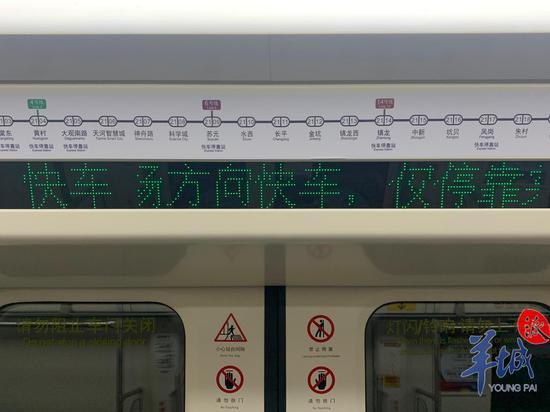 """广州地铁21号线已发车 居民起大早饮""""头啖汤"""""""