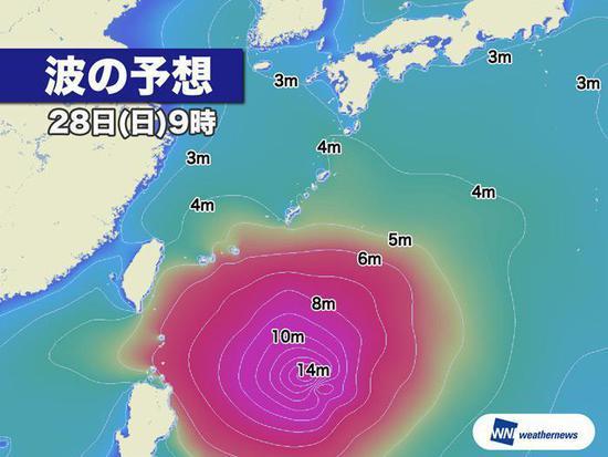 28日浪高预警(日本气象新闻)