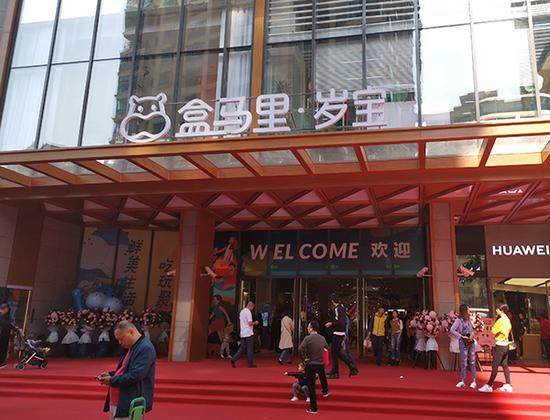 盒马里·岁宝购物中心 澎湃新闻记者 吴雨欣 摄