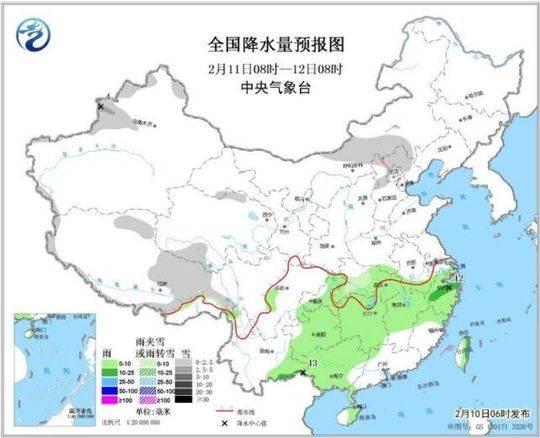 图2 全国降水量预报图(2月11日08时-12日08时)。图片来源:中央气象台网站