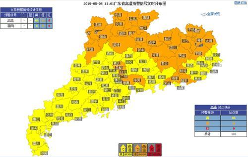 未来两天广东大部高温炎热持续 部分市县有雷阵雨