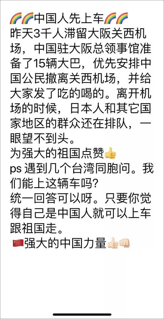 在现场的游客说,台湾游客询问后,便也和大陆游客一样,开始去大巴队伍排队。