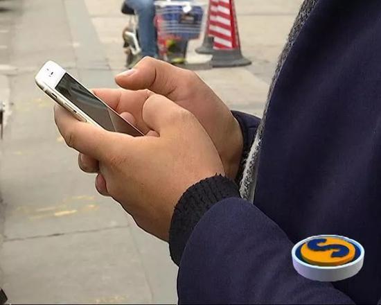 广州男子发现名下多出两个手机号 信息被列入黑名单