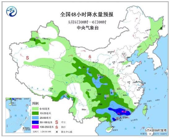广东5日到6日雨势最强 并伴有雷暴大风等强对流天气