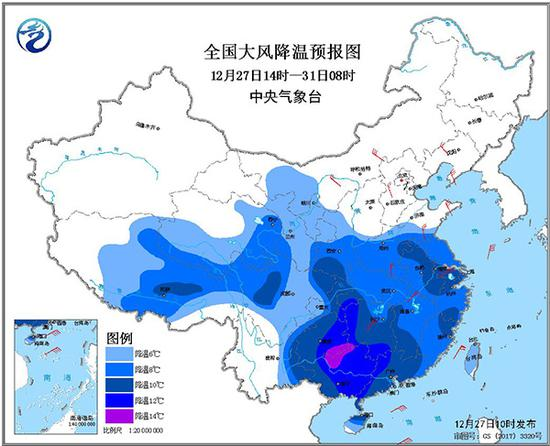 bob在线:强冷空气影响中东部 广东最高温从20℃降至个位数