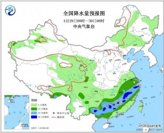 图2 全国降水量预报图(4月29日08时-30日08时)