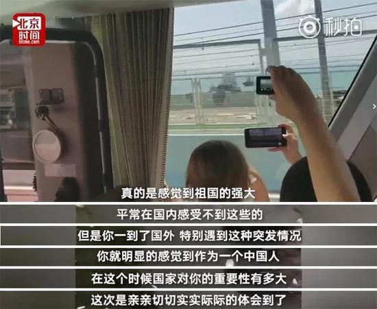 视频截图来自北京时间