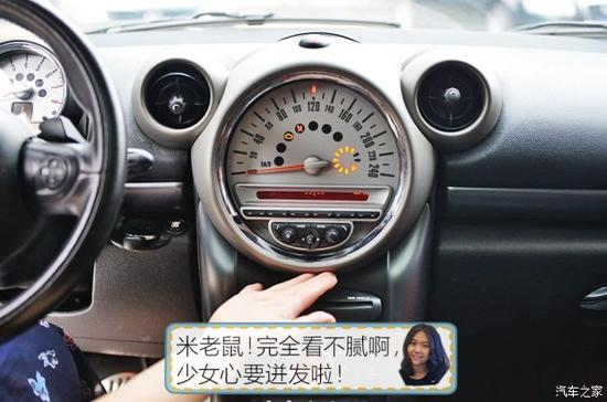 MINI MINI COUNTRYMAN 2013款 1.6T COOPER ALL4 Fun