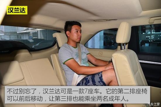 广汽丰田 汉兰达 2015款 2.0T 四驱至尊版 7座