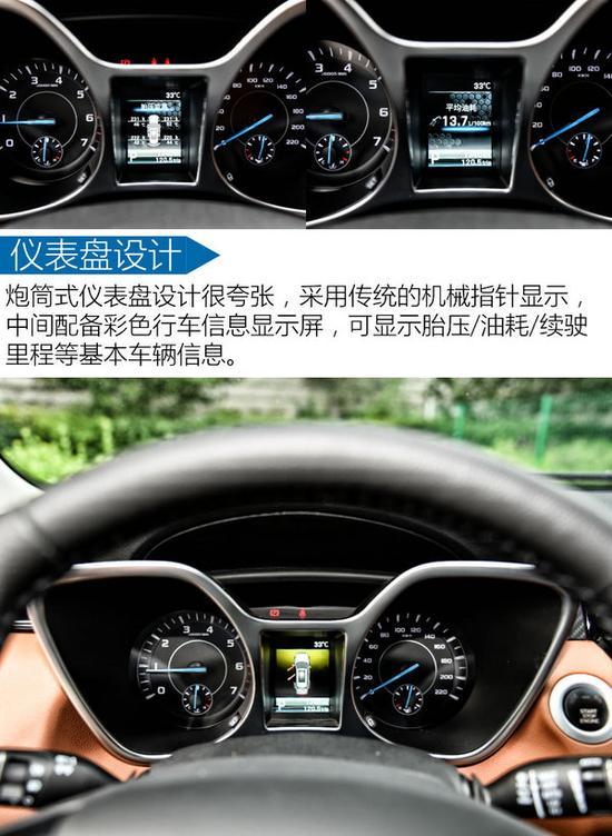 '有里有面儿' 江铃-驭胜S330表现很均衡-图3