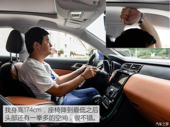 江铃汽车 驭胜S330 2016款 1.5T 自动两驱尊贵版