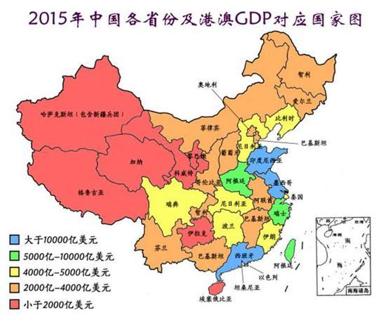 西班gdp_西班牙GDP连续三年增长3 以上,投资移民一份付出双份回报 广东美成达移民公司