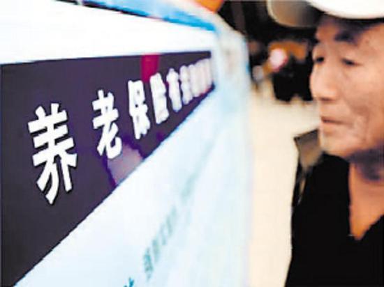 广州市人社局相关负责人介绍,市机关事业单位养老保险制度改革政策,主要包含六大重磅内容: