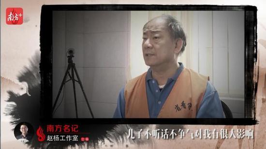 2015年初,李兴华涉嫌受贿案开庭审理,被指控受贿4000多万,其中1840万用来给儿子还赌债。