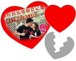 2月14日是江先生的生日,也是小夫妻拍拖一周年纪念日.领证后,以后几个大日子一起过.