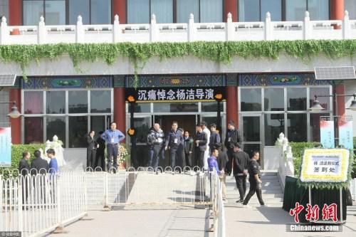 4月21日,杨洁追悼会在北京八宝山举行。 弩炮 摄 图片来源:视觉中国