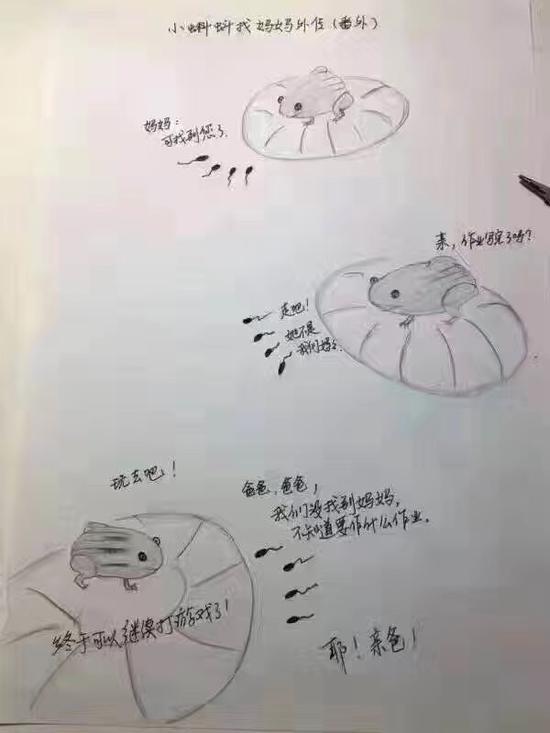 随意手绘铅笔画小蝌蚪找妈妈外传刷爆朋友圈