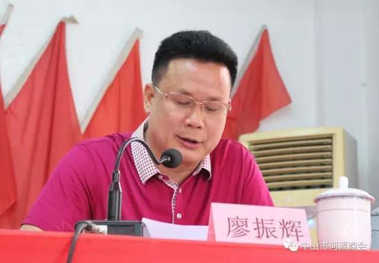紫金中学校长廖振辉