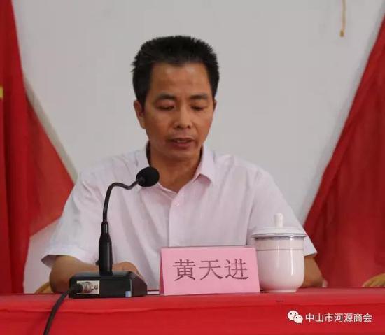 紫金县教育局副局长黄天进
