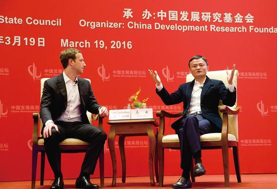 2016年3月19日,中国发展高层论坛上,马云和Facebook创始人兼首席执行官扎克伯格对话