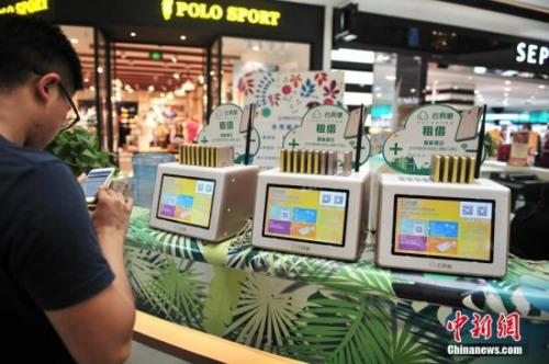 用户只需要通过微信或者支付宝扫码,就能完成充电宝租借。中新社记者 刘冉阳 摄