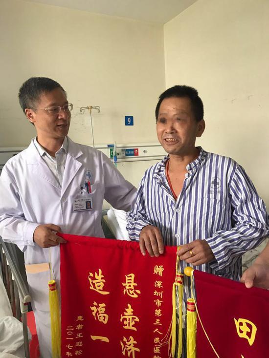 ▲患者黄先生为刘嘉林主任送上锦旗表达感谢之情