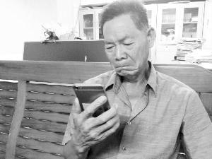 流浪15年后,老人第一次听到女儿的电话,不禁老泪纵横。信息时报记者 陈引 摄