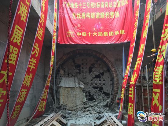 广州地铁13号线首期全线隧道贯通 全长27.03公里图片