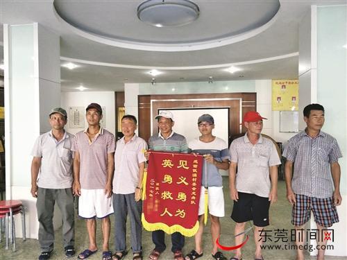 宋教师(左三)给高埗龙舟队送锦旗 通讯员供图