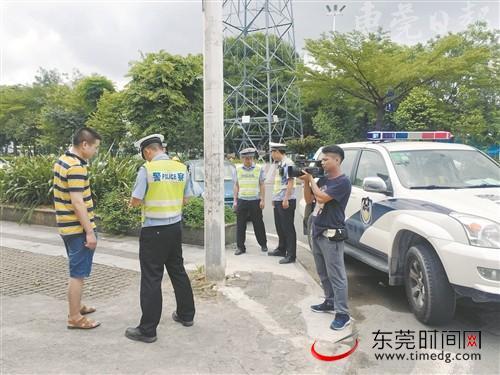 东莞交警开展整治机动车不礼让斑马线违法行为。图为执法现场 东莞交警供图