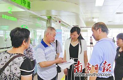清远市卫计局到市人民医院考察医改启动情况。