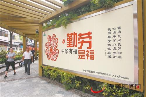周溪社区文化长廊(记者 杨泽彬 摄)