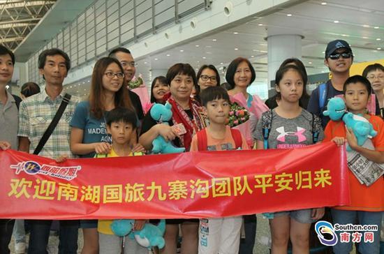 回到广州后,旅行社组织他们来个合影