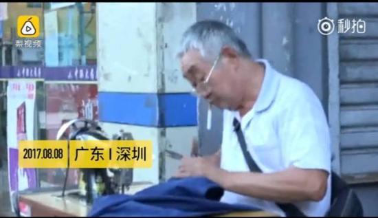视频里,这位头发花白的廖大爷是一名老裁缝,他自豪表示自己在深圳摆摊15年了,靠着修补衣服供养出了三个大学生。