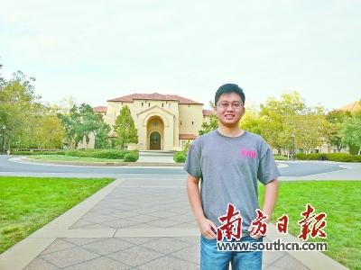 斯坦福大学计算机博士陈启峰是中山纪念中学2008届校友。