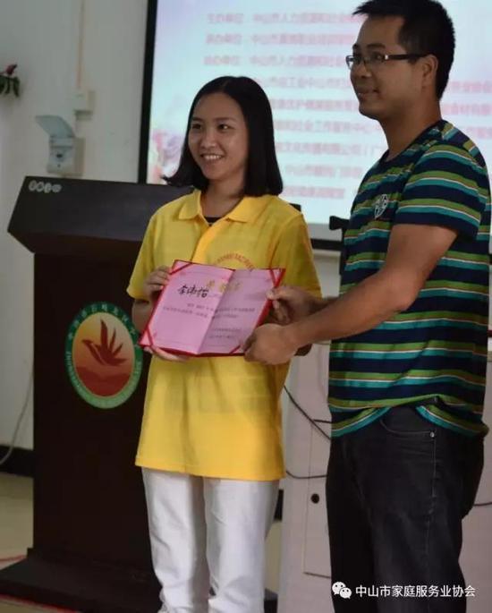 市人力资源和社会保障局培训教育科何树允科员为第一名颁发荣誉证书