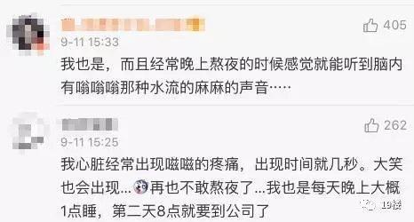 有感同身受的你们赶紧去医院看看吧!也有些网友说要给自己准备好急救包包以防万一。