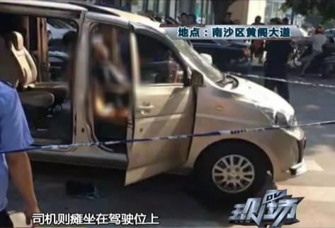 但可惜,救护人员到场后,确认男子已身亡。