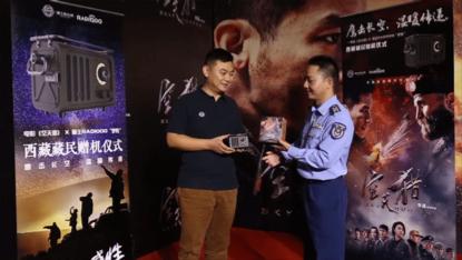 #貓王收音機聯合創始人 COO 李宏彪(左) 電影軍事製片人、編劇空政宣傳局張力中校(右)