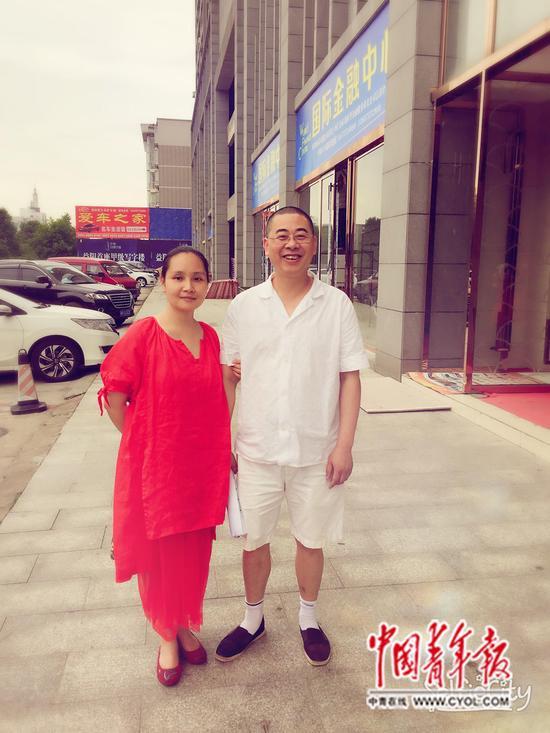 吴正戈夫妇被抓当天的照片