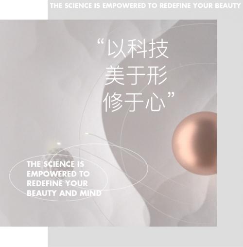 """达瑟儿""""黑科技干细胞抗衰""""为根本 专注缔造每一个人独特的""""肌肤之美"""""""