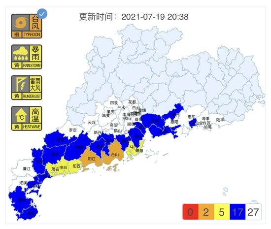 截至7月19日20时35分,广东台风预警发布情况