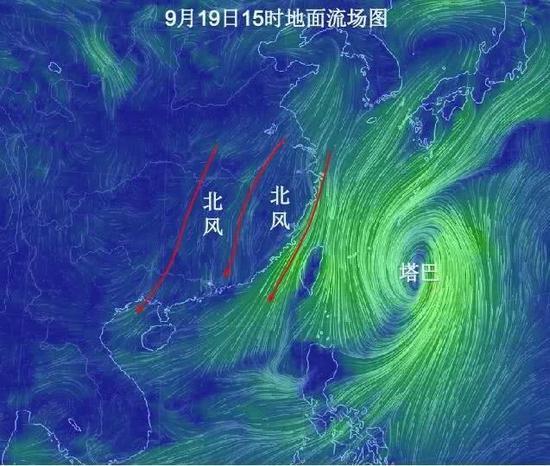 第17号台风塔巴助冷空气南下 周末户外活动可安排