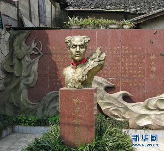 喻克由烈士雕像。新华网发(资料图)