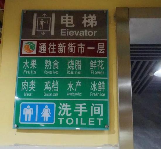 设有洗手间,不怕人有三急