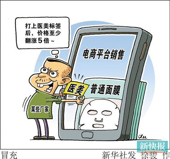 新华社无关:广州