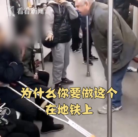 bob在线:外国大爷怒斥地铁乞讨者:你们为什么不工作?