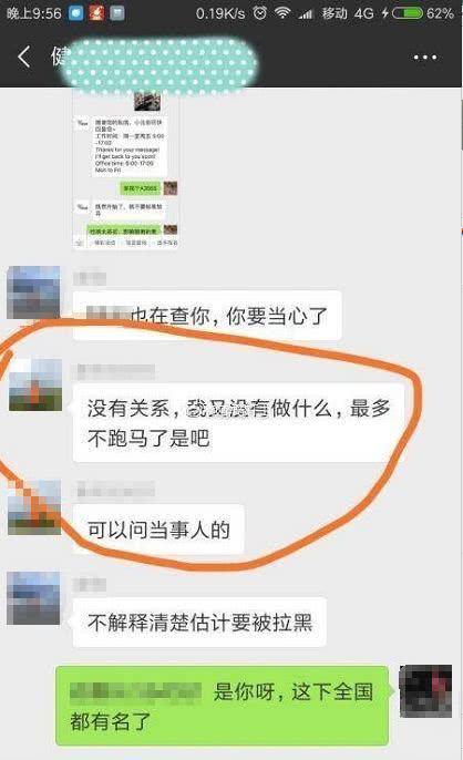 9月17日,自称是当事人的网友@天旖哥哥通过微博详细叙述了事件的经过。